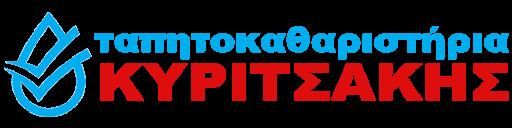 Βιολογικά Ταπητοκαθαριστήρια Κυριτσάκης